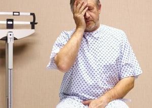 Рак простаты 2 степени лечение отзывы