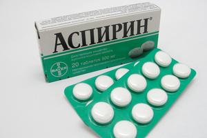 Аспирин помогает снизить гемоглобин