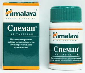 Himalaya Herbals Спеман - лекарство или биодобавка?