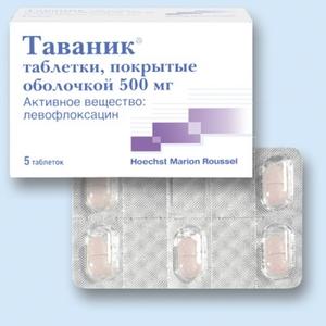 Антибиотик таваник