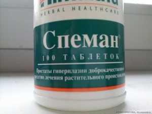 Кому полезен препарат HIMALAYA Спеман