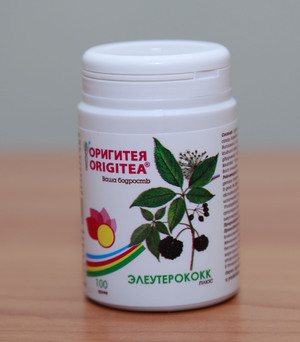 Таблетки элеутерококка