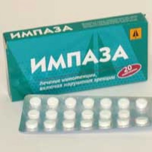 Препарат импаза2