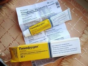 Пимафуцин для мужчин от молочницы