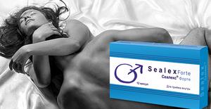 Применение препарата сеалекс