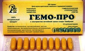 Гемо-Про - эффективные натуральные свечи от простатита